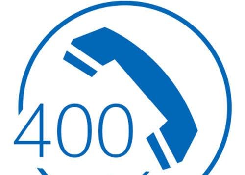 400号码应该如何来进行选择?